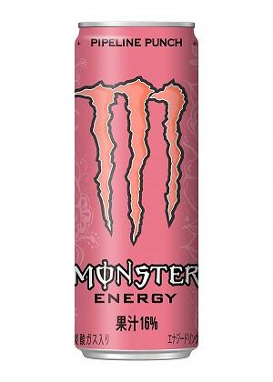 モンスター ピンク  パイプラインパンチ
